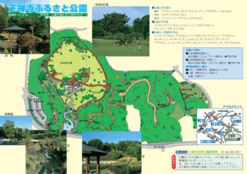 Ozenji_map_2