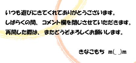20091020__5