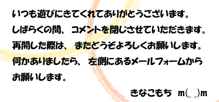 20091020_