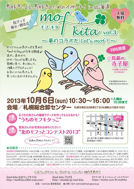 Mofkita2013_poster_web1