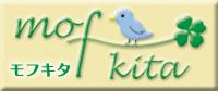 mof-kita公式ウェブサイト